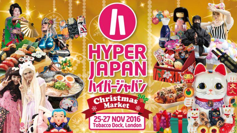 by robert jones november 17 2016 the hyper japan christmas - Do Japanese Celebrate Christmas