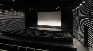SFMOMA Theater Upgrade Showcases Architectural Collaboration