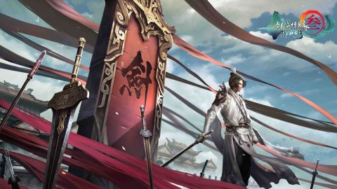 Eastward Legend: The Empyrean—A dazzling swordsman epic that showcases China's gaming prowess