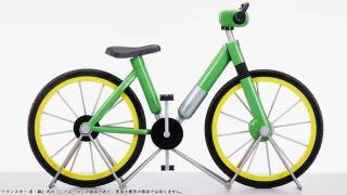 Pokemon bicycle