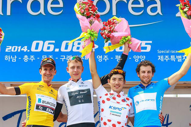 Hugh Carthy, Tour of Korea 2014 stage three