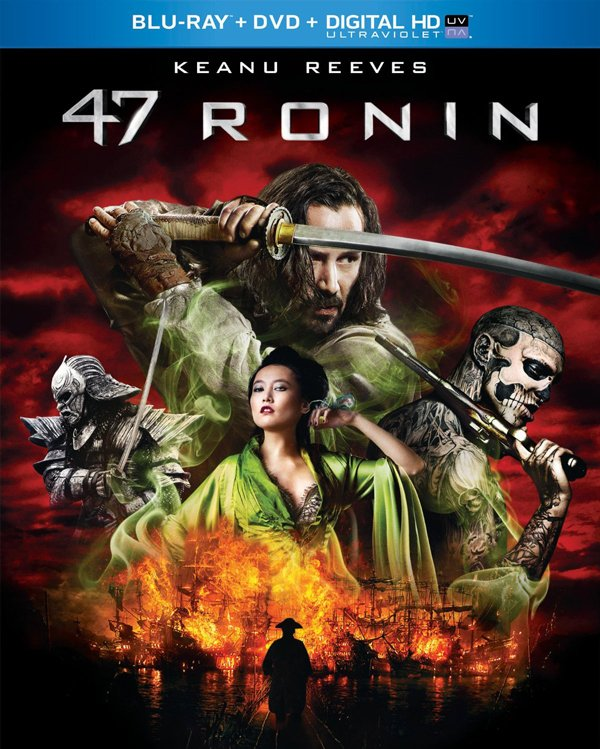 47 Ronin Box