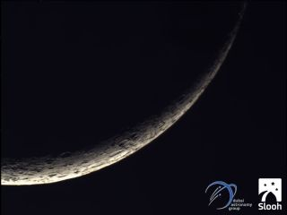 slooh new moon