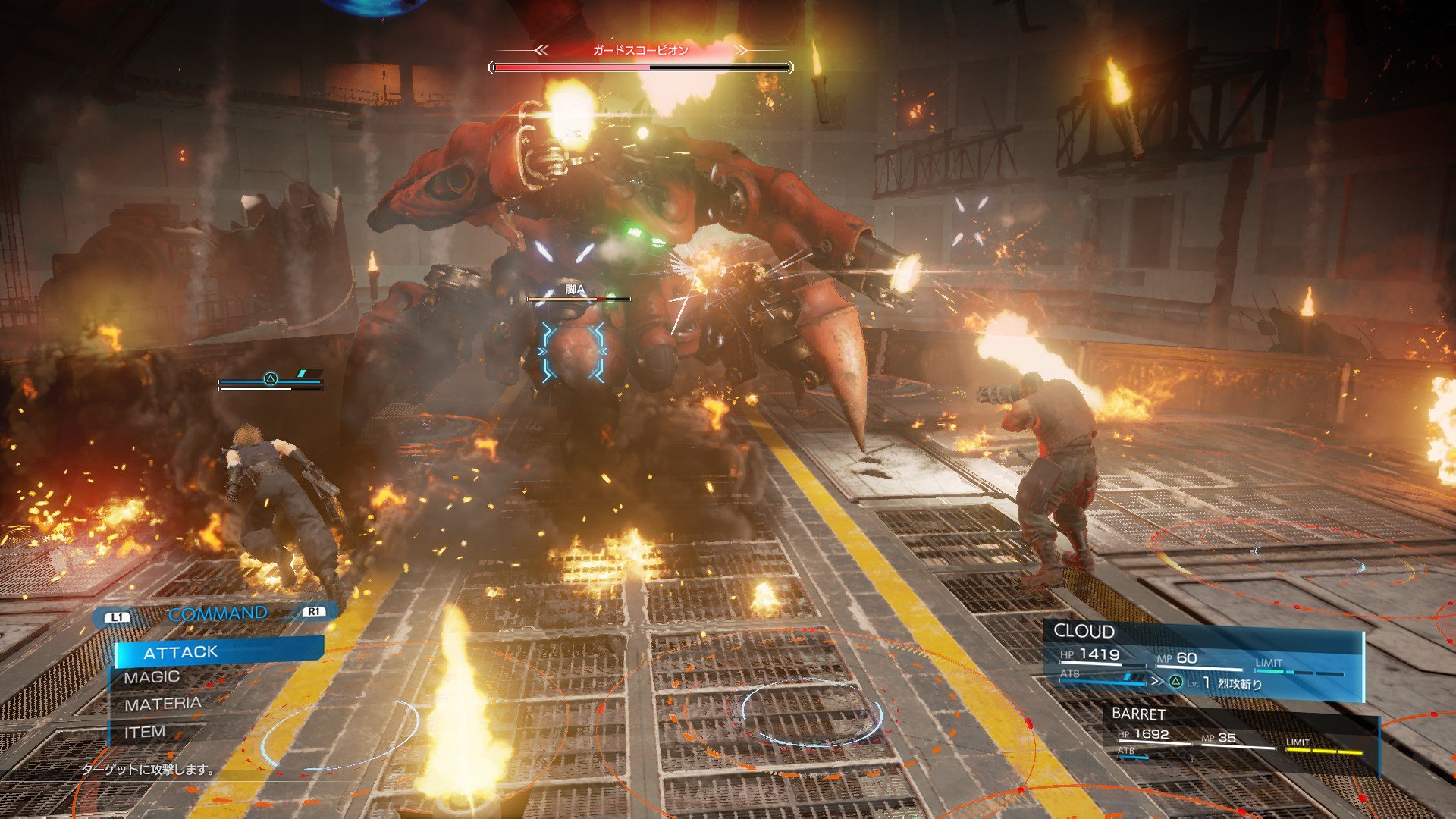Final Fantasy 7 Remake Development To Be In House From Now On Pc