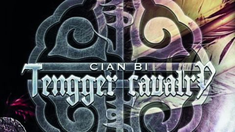 Cover art for Tengger Cavalry - Cian Bi album