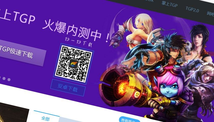 Tencent imposes new regulations on streamers in China