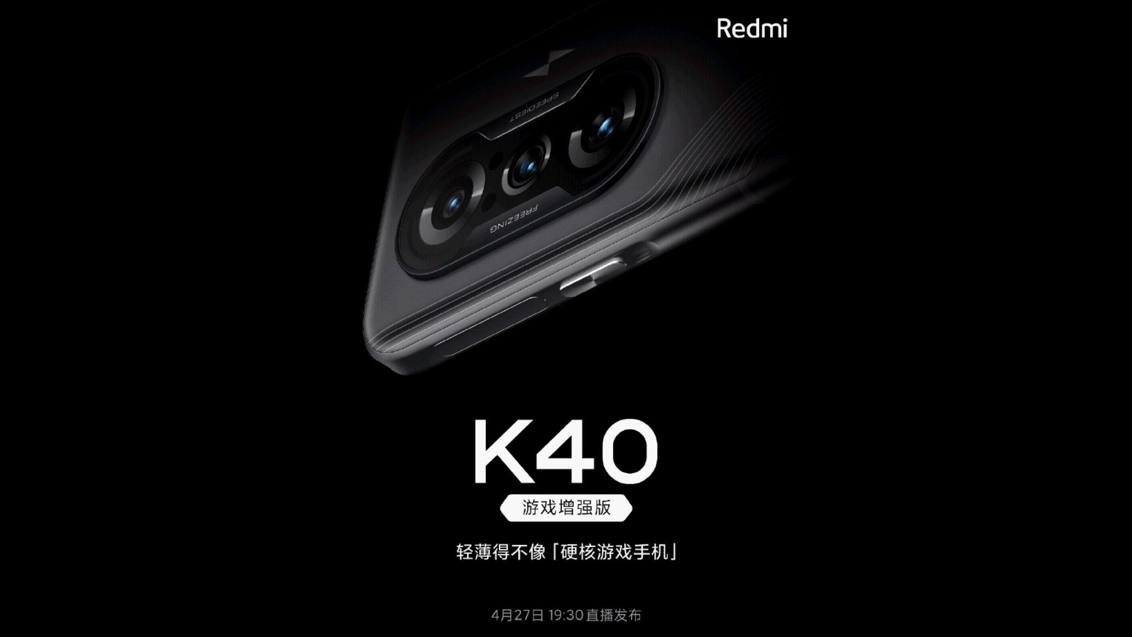Redmi K40 gaming phone
