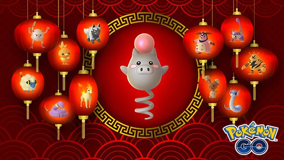 Pokemon Go's Lunar New Year event will tell you your zodiac Pokemon