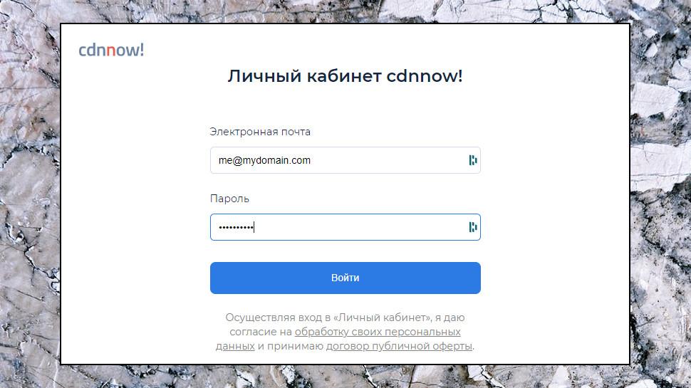 Russian Login