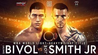 bivol vs smith jr live stream boxing