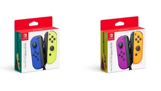 Nintendo Switch gets some jazzy new Joy-Con colors this year