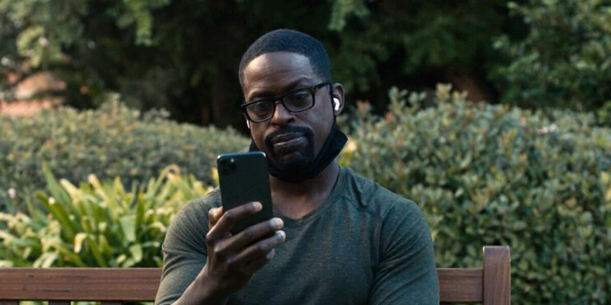 When This Is Us Will Return To NBC After Unexpected Delay