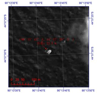 satellite image of possible malaysia airlines flight 370 debris, captured on March 18, 2014.