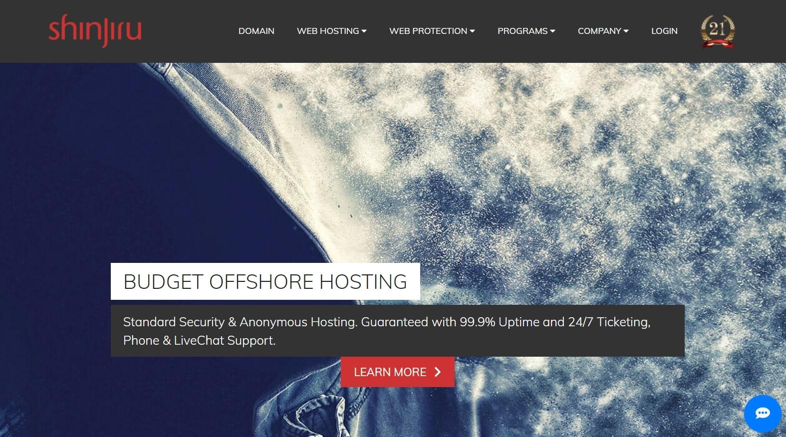 Shinjiru's webpage for budget offshore hosting