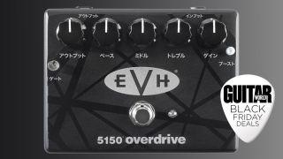 MXR EVH 5150 Overdrive Katakana