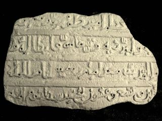 christian crusader's arabic inscription engraved in marble