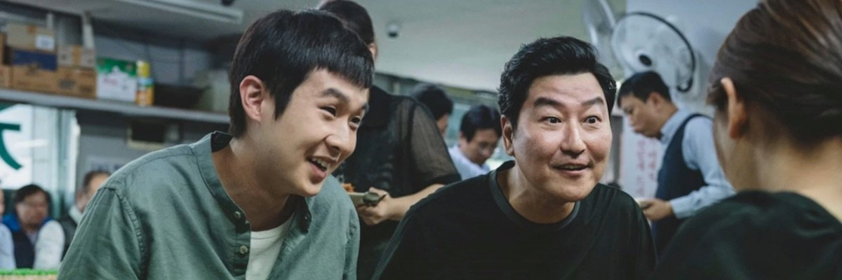 Ki-taek and Ki-woo