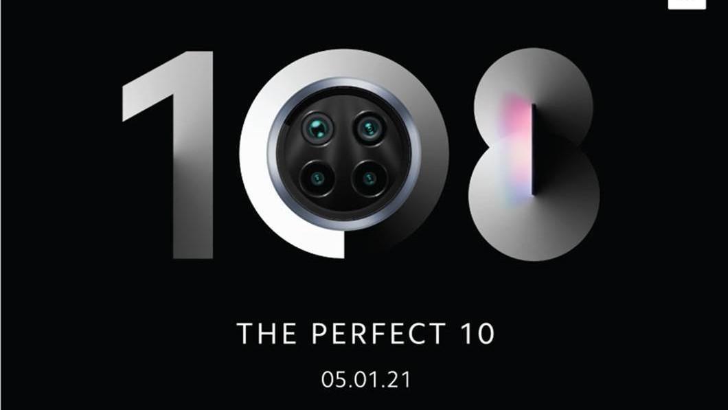 Xiaomi Mi 10i launch invite