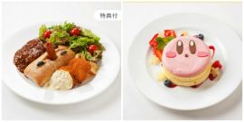 Here's What You Can Eat At The Kirby-Themed Cafe