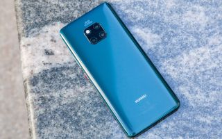 The Huawei Mate 20.