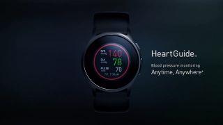 HeartGuide