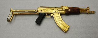 gold plated AK 47 from iraq