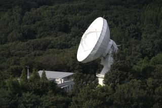 Korean radio telescope