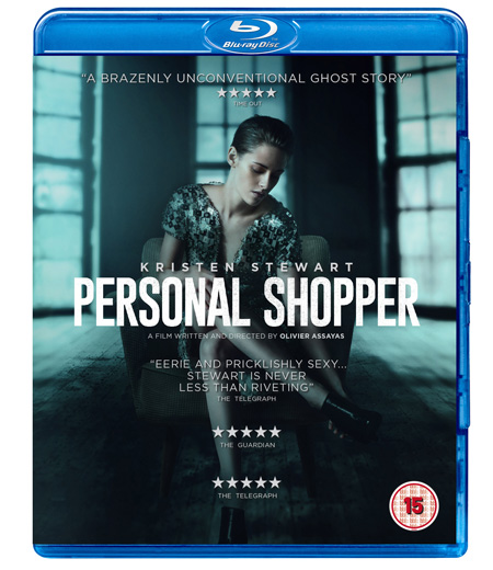 Win Personal Shopper Competition