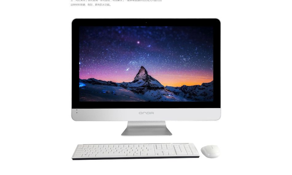 This is the most convincing Apple iMac clone we've seen yet