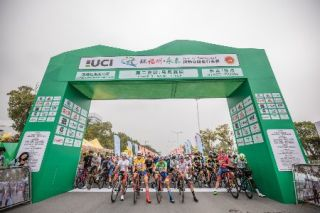 Tour of Fuzhou