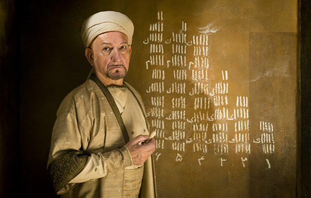 The Physician Ben Kingsley Ibn Sina