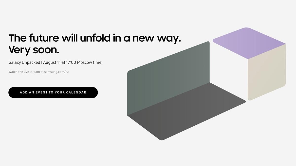 Samsung Unpacked August 2021 leak