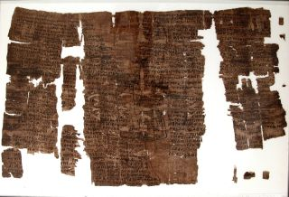 This 1,500-year-old papyrus was found near the pyramid of the Pharaoh Senwosret I.