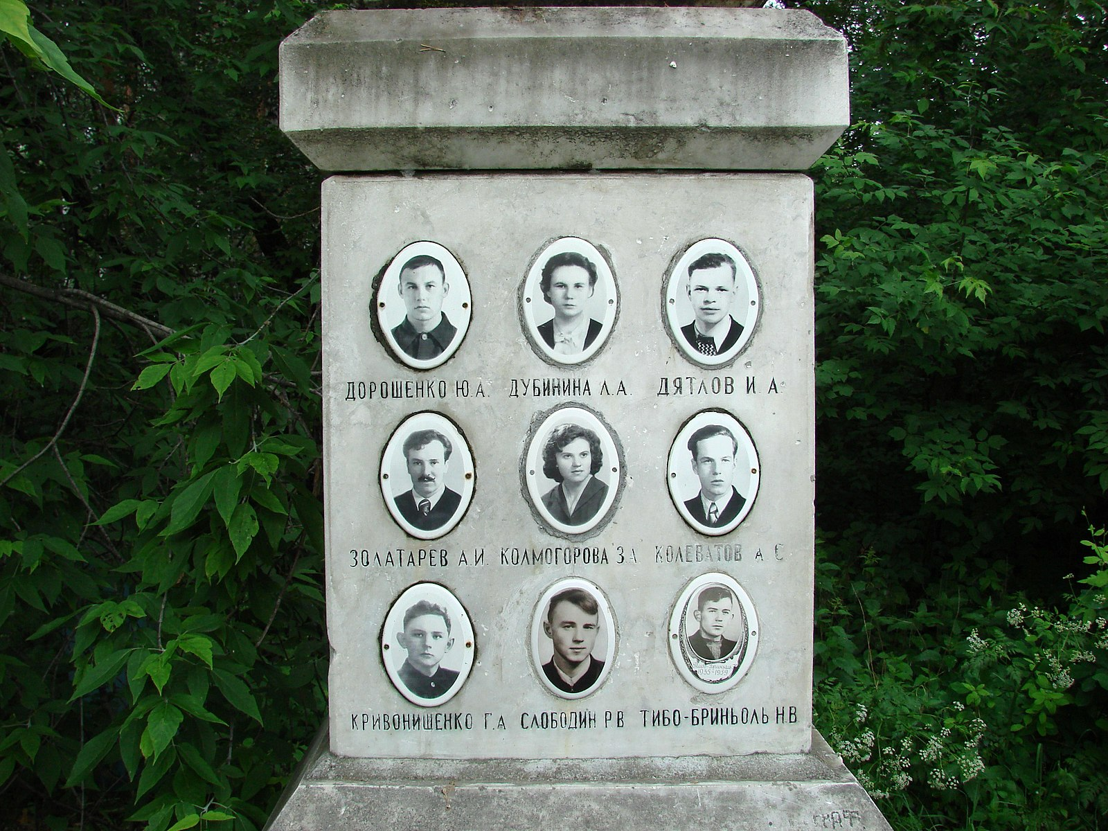 The tomb of the group who had died in mysterious circumstances in the northern Ural Mountains.