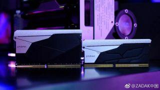 Zakak 511 Shield DC Aura2 RGB