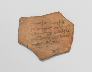 Ancient texts deciphered