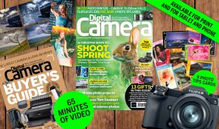 DCam 241 new issue listing image