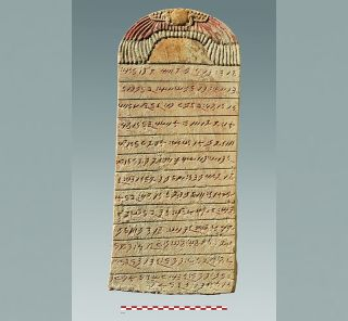 This Ataqeloula stele was discovered in November 2017 at the Sedeinga necropolis, which commemorates a woman from Sedeinga high society and prestigious members of her family.