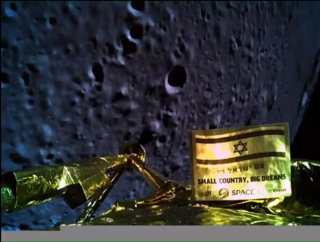 Israel Plans to Go Back to the Moon … And Stick the Landing This Time