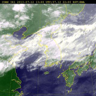 rainfall, flooding, Korean peninsula