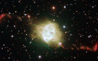 Planetary Nebula Fleming 1 1920