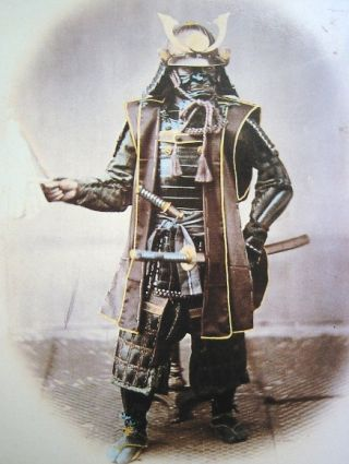 Photo of a Japanese samurai (in pants).