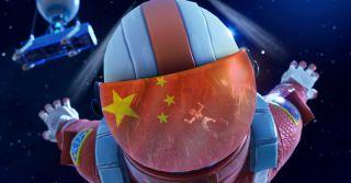 Fortnite China