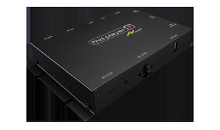 AV Stumpfl FHD Media Player Now Shipping
