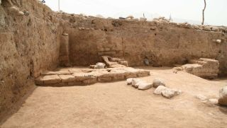ancient city discovered in northern Iraq