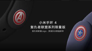 Xiaomi Mi Band 4 release date, price, specs, news and feature