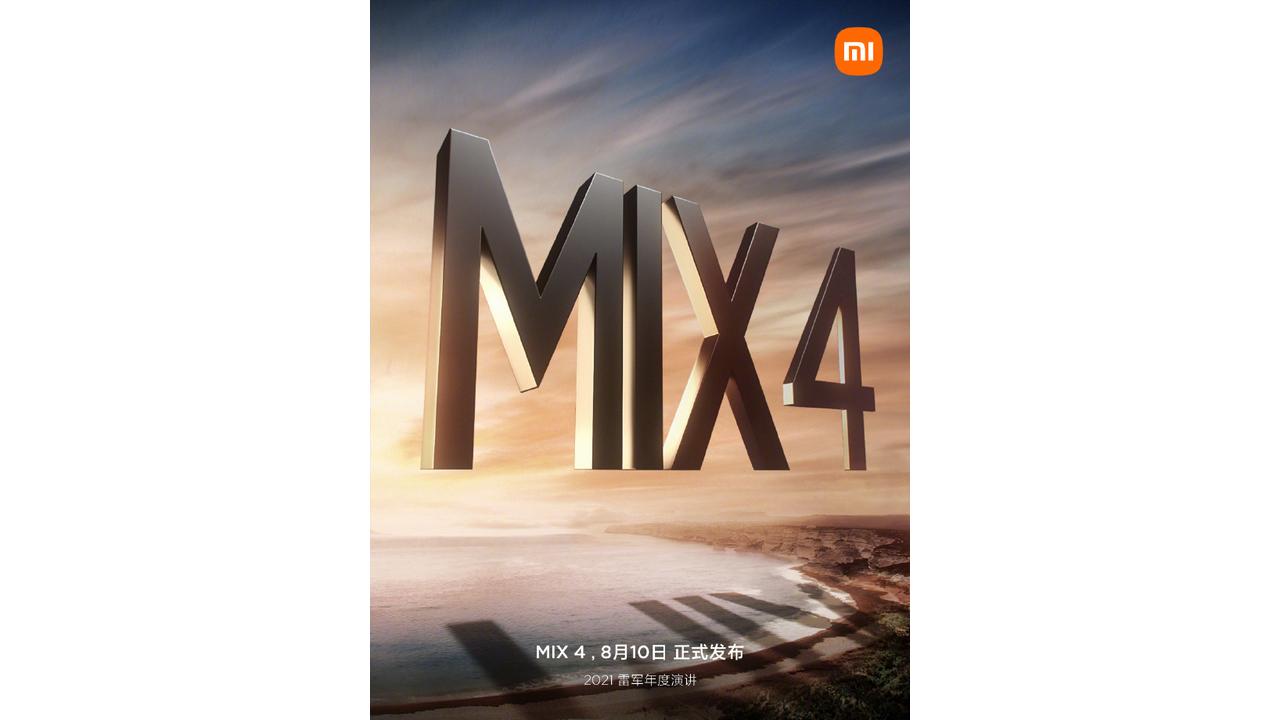 Xiaomi Mi Mix 4 launch date