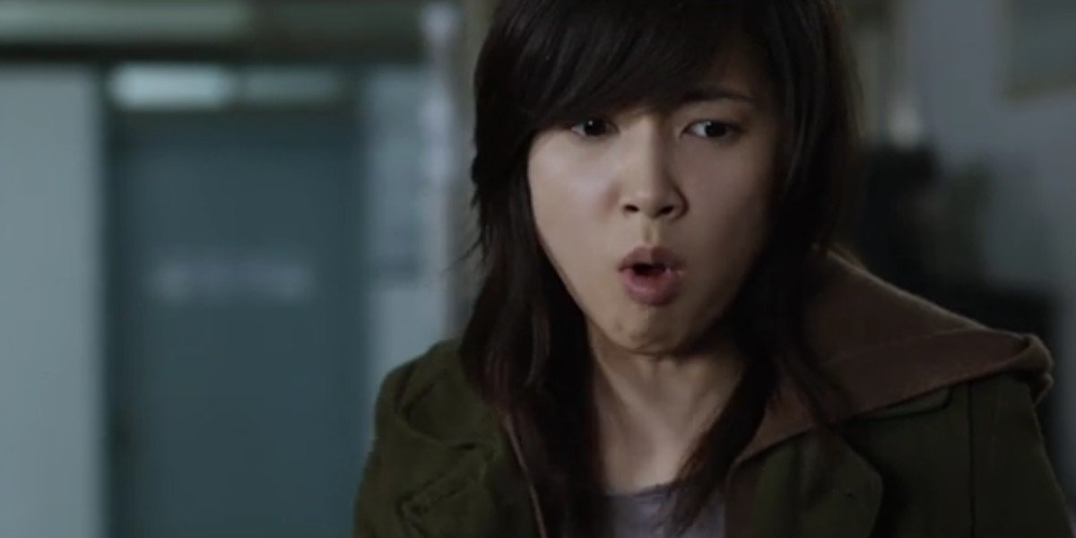 Nam Sang-mi in Possessed
