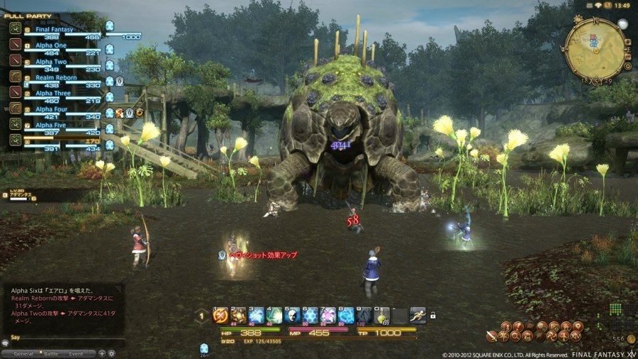 Final Fantasy Xiv A Realm Reborn New Gameplay Screenshots Cinemablend