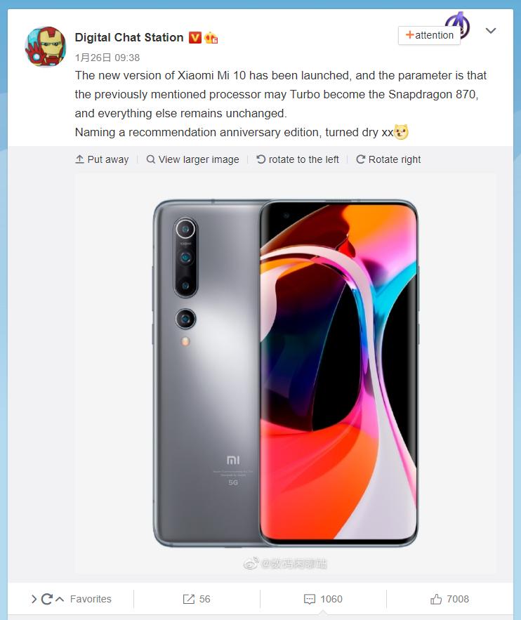 Xiaomi Mi 10 refresh